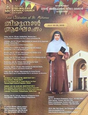 ലോസ്ആഞ്ചലസ് സീറോ മലബാര് ദൈവാലയത്തില് വിശുദ്ധ അല്ഫോന്സാമ്മയുടെ തിരുനാള് ആഘോഷം