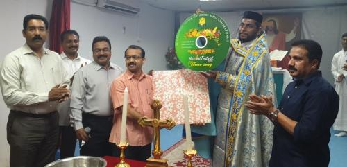 കുവൈറ്റ് മഹാ ഇടവക ആദ്യഫലപ്പെരുന്നാള് 2019 : തീം സോംങ്ങിന്റെ പ്രകാശനകര്മ്മം നിര്വ്വഹിച്ചു