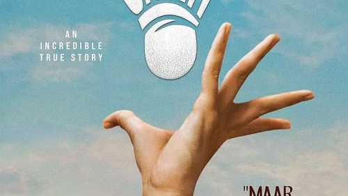സൈന നെഹ്വാളിന്റെ ജീവിത കഥ പറയുന്ന ചിത്രത്തിന്റെ പോസ്റ്റര് ആഘോഷമാക്കി ട്രോളന്മാര്